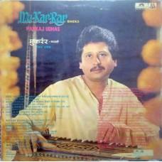 Pankaj Udhas Mu Kar Rar 2392 981 Ghazal LP Vinyl Record