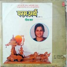 Anuradha Paudwal Paramarth Geeta Saar Part - 1 SHNLP 01/8 Devotional LP Vinyl Record