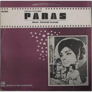 Paras HFLP 3569 Rare LP Vinyl Record