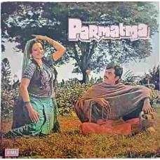 Parmatma JCLPI 12621 Bollywood LP Vinyl Record Made In South Africa