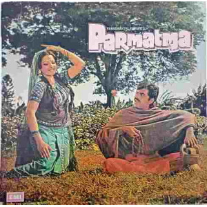 Parmatma JCLPI 12621 Bollywood LP Vinyl Record Mad