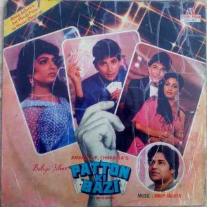 Patton Ki Bazi 2392 493 Bollywood Movie LP Vinyl R