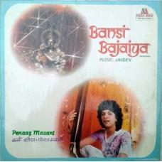 Penaaz Masani Bhajan Bansi Bajaiya 2394 803 Bhajan LP Vinyl Record