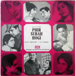 Phir Subah Hogi EMGPE 5061 Movie EP Vinyl Record