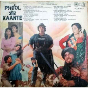Phool Aur Kaante TCLP 1047 Movie LP Vinyl Record