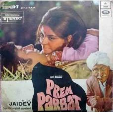 Prem Parbat DLMOE 1051 Bollywood EP Vinyl Record