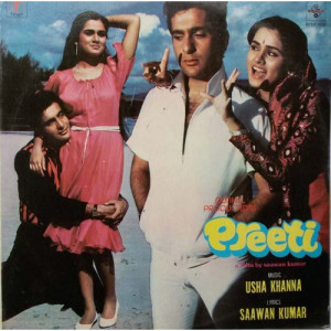 Preeti SFLP 1010 Bollywood Movie LP Vinyl Record