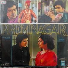 Prem Nagar D/33ESX 14004 LP Vinyl Record