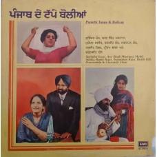 Punjabi Tappe & Boliyan ECSD 3087 LP Vinyl Record