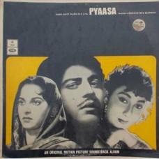 Pyaasa MOCE 4010 Movie LP Vinyl Record