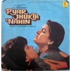 Pyar Jhukta Nahin SFLP 2006 Movie EP Vinyl Record