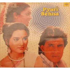Pyari Behna IND 1063 LP Vinyl Record