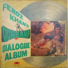 Qurbani Dialogue Album 2675 206 LP Vinyl Record
