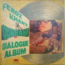 Qurbani Dialogue Album 2675 206 LP Vinyl Record