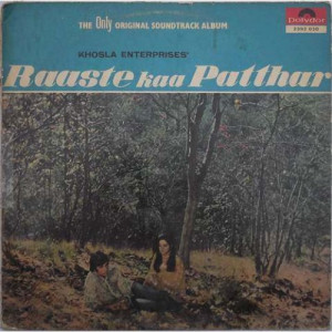 Raaste Kaa Patthar 2392 030 Used Rare LP Vinyl Rec