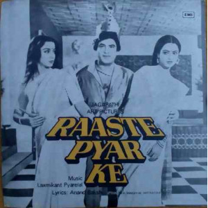 Raaste Pyar Ke 7EPE 7708 Bollywood Movie EP Vinyl