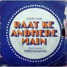 Raat Ke Andhere Main 7EPE 7778 Bollywood EP Vinyl Record