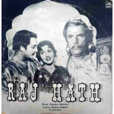 Raj Hath HFLP 3510 Bollywood LP Vinyl Record