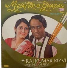 Raj Kumar Rizvi With Indrani Rizvi Musaffir-E-Ghazals ECSD 2869 Ghazal LP Vinyl Record