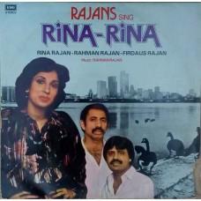 Rajans Sing Rina Rina EMSE 1001 Pop Songs LP Vinyl Record