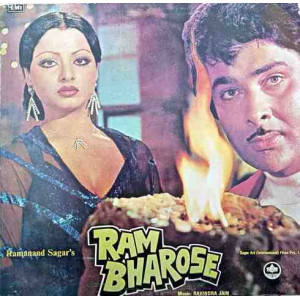 Ram Bharose JCLPI 12629 LP Vinyl Record Made In So