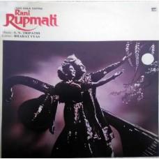 Rani Rupmahi ECLP 5746 Bollywood Movie LP Vinyl Record