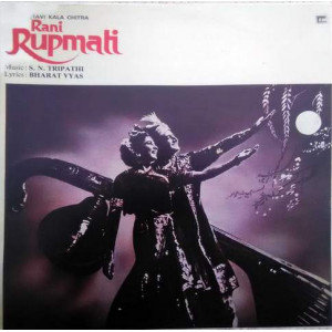 Rani Rupmahi ECLP 5746 Bollywood Movie LP Vinyl Re