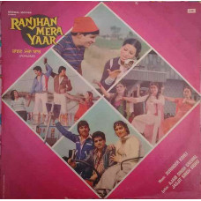 Ranjhan Mera Yaar ECLP 8939 Punjabi LP Vinyl Record