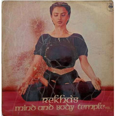 Rekha's Mind And Body Temple Vol. 1 IND 1050 LP Vinyl Record