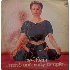 Rekha's Mind And Body Temple Vol. 1 IND 1050 LP Vinyl Record