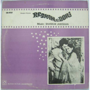 Resham Ki Dori  D/HFLP 3587 Bollywood Movie LP Vin