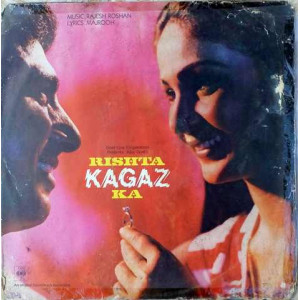 Rishta Kagaz Ka IND 1012 Movie LP Vinyl Record