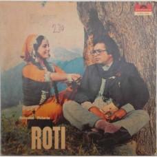 Roti 2392 048 Movie LP Vinyl Record