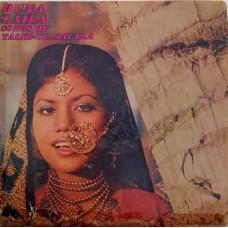 Runa Laila Songs Of Talib ul Maulla – ECLP 14605