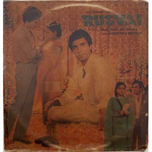 Rusvai ECLP 5881 Bollywood LP Vinyl Record