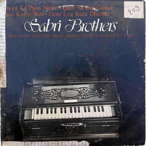Sabri Brothers ECSD 14631 - LP Record