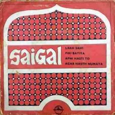 Saigal The Immortal L.H. 7 Ghazal EP Vinyl Record