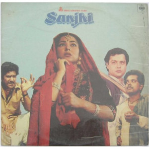 Sanjhi 1095 Bollywood Movie LP Vinyl Record