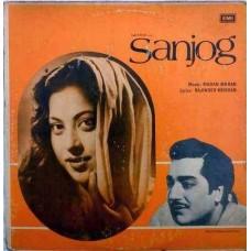 Sanjog ECLP 5911 LP Vinyl Record