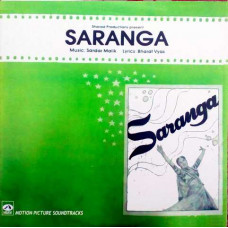 Saranga HFLP 3541 Bollywood Movie LP Vinyl Record