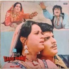 Saasi Punnu ECLP 8929 Punjabi Movie LP Vinyl Record