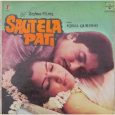 Sautela Pati SFLP 1009 Bollywood Movie LP Vinyl Record
