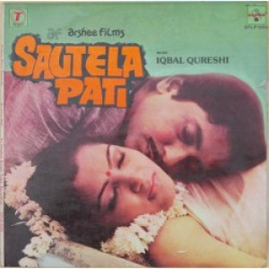 Sautela Pati SFLP 1009 Bollywood Movie LP Vinyl Re