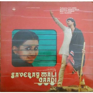 Saveray Wali Gaadi IND 1079 Bollywood Movie LP Vin