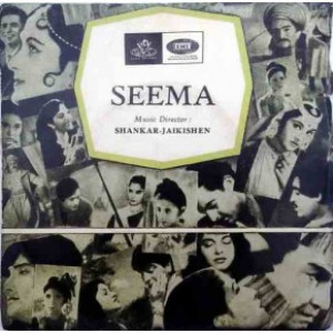Seema TAE 1423 Movie EP Vinly Record