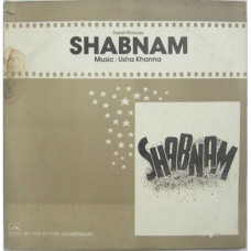 Shabnam HFLP 3561 LP Vinly Record