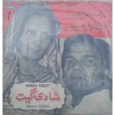 Shadi Geet 7EPE 4304 Bollywood EP Vinyl Record