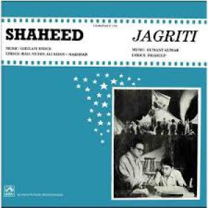 Shaheed & Jagriti  PMLP 1034 Bollywood Movie LP Vi