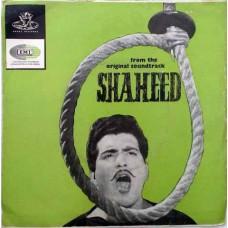Shaheed TAE 1229 Bollywood Movie EP Vinyl Record