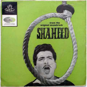Shaheed TAE 1229 Bollywood Movie EP Vinyl Record